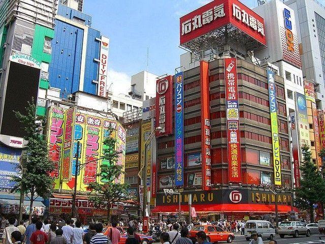 Akihabara_Electric_Town