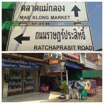 Mae Klong pueblo tailandia