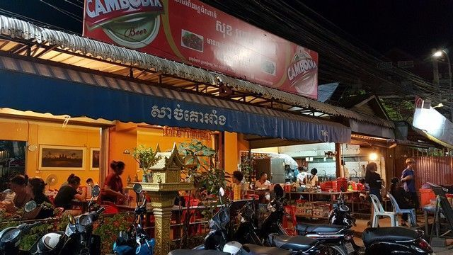 noche en siem reap camboya (4)