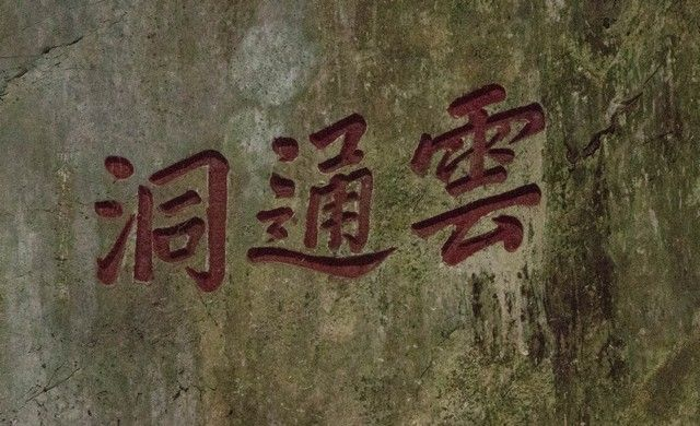 de hue a hoi an pasando por las montañas de marmol vietnam (6)