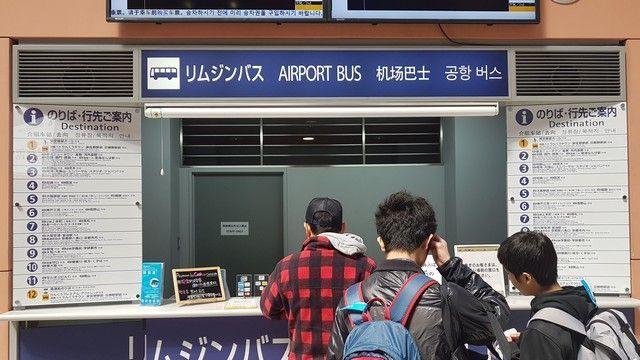 datos utiles para viajar a japon transportes (1)