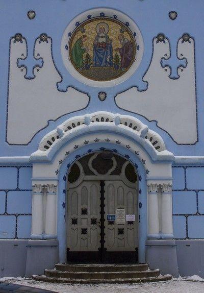 Iglesia de Santa Isabel bratislava entrada