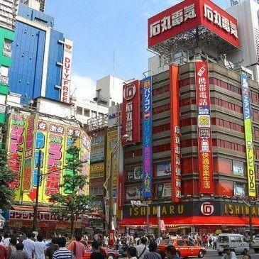 Razones para volar a Tokio
