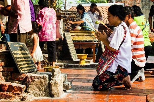 rezos ayutthaya