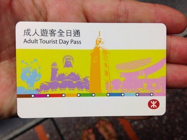 Adult Tourist Day Pass  Hong kong