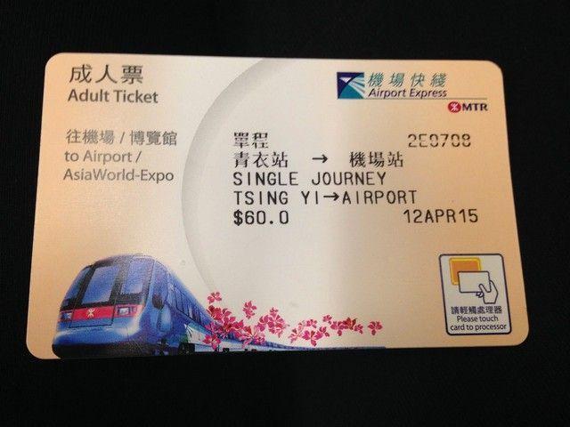 Billete del Airoport Express individual Hong kong