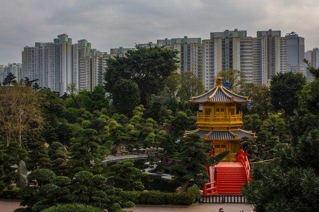 Nam Lian Garden Hong Kong 2