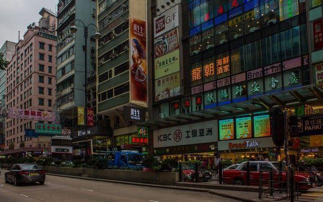 Natham Road Hong Kong