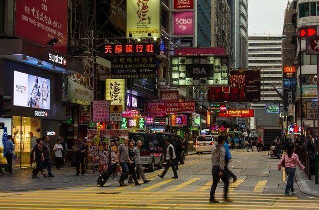 Paseando por Nathan Road Hong Kong