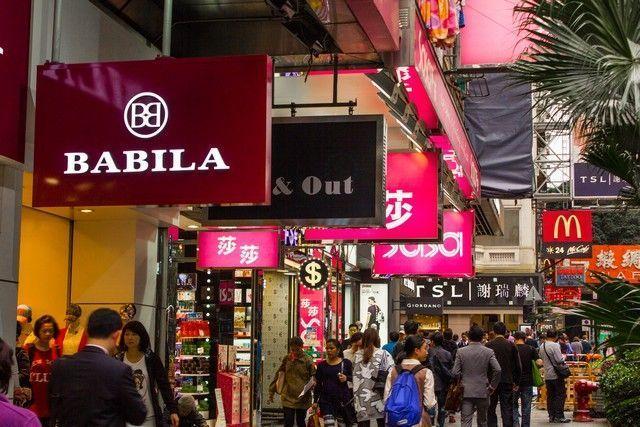 Tiendas en Nathan Road Hong Kong