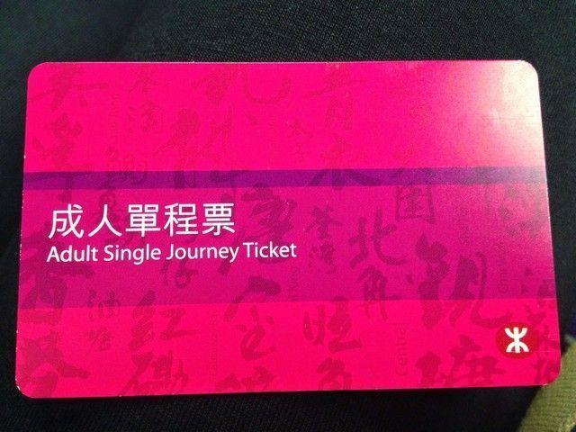 billetes sencillos  Metro Hong kong