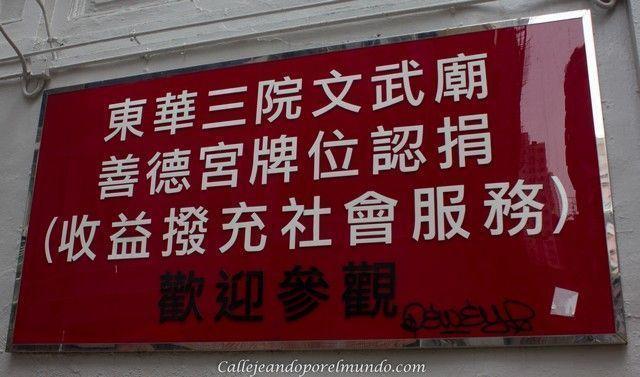 cartel letras chinas  Man Mo Temple Hong Kong