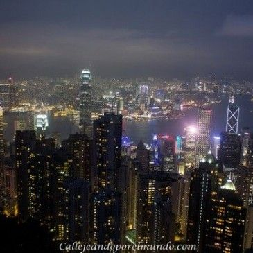 La Isla de Hong Kong.