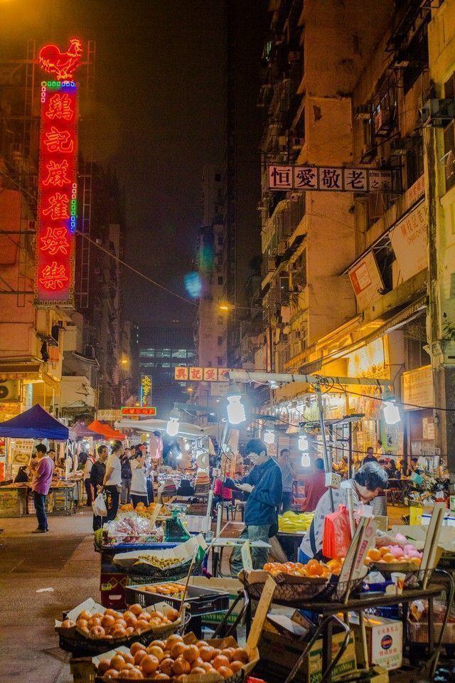 mercado nocturno del temple hong kong