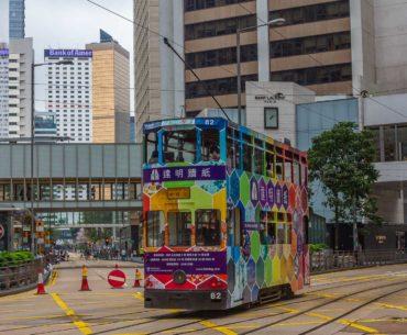 transporte en hong kong portada
