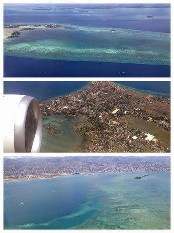 sobrevolando filipinas cebupacificair
