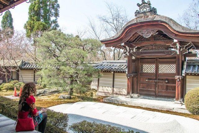 Eikando Zenrin-ji kioto (3)