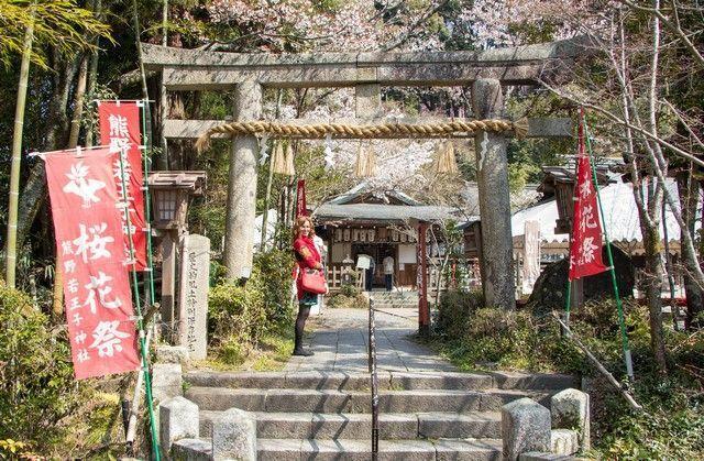 Kumano Nyakuoji santuario kioto japon (1)