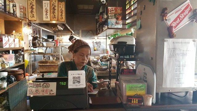 comiendo ramen en un jamaicano en higashiyama kioto (1)
