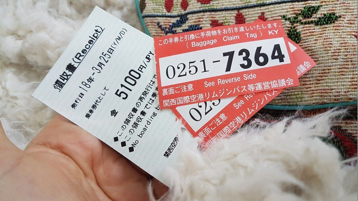datos utiles para viajar a japon transportes (2)