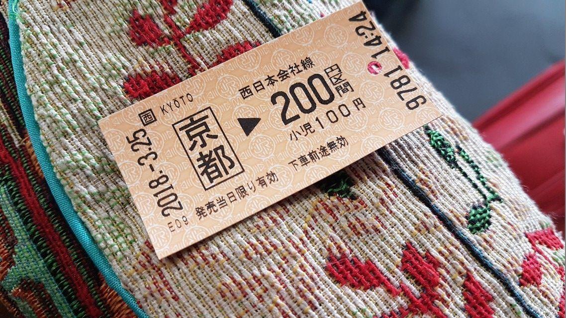 datos utiles para viajar a japon transportes (3)