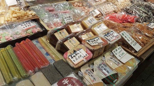 mercado nishiki kioto paseos por kioto (10)
