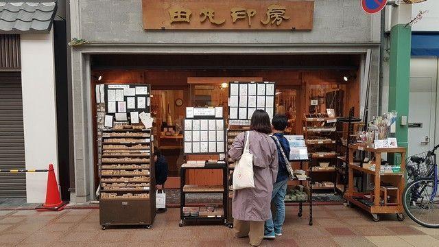 mercado nishiki kioto paseos por kioto (2)