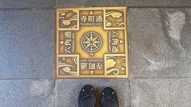 mercado nishiki kioto paseos por kioto (4)