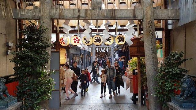 mercado nishiki kioto paseos por kioto (7)