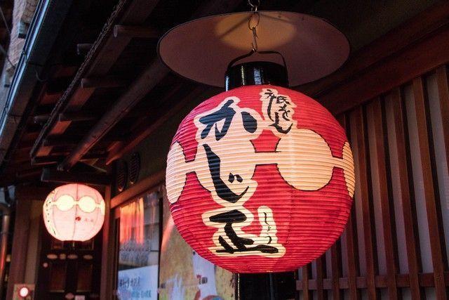 paseo por kioto de kiyomizudera a gion (67)