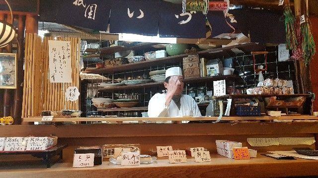 restaurante izuju kioto (1)