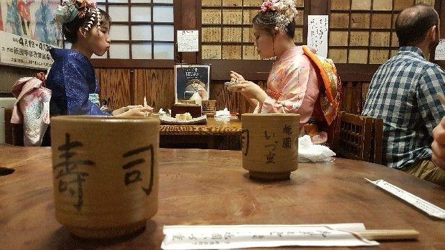 restaurante izuju kioto (2)