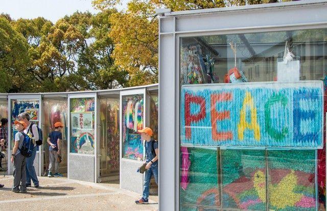 hiroshima japon parque de la paz (3)