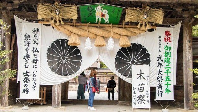 hongu taisha kumano kodo japon (10)