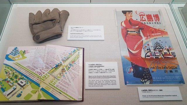 museo de la paz hisroshima (3)