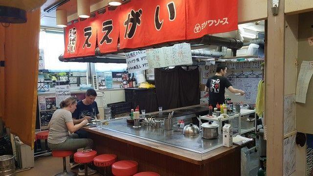 okonomiyaki en hiroshima japon (2)