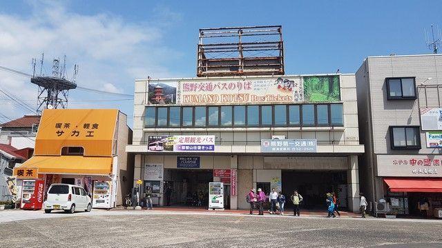 parada del bus katsuura nachi taisha kumano kodo