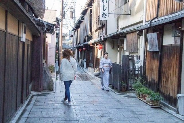 paseando por gion kioto