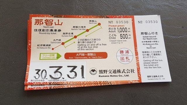 ticket bus ida y vuelta nachi taisha kumano kodo