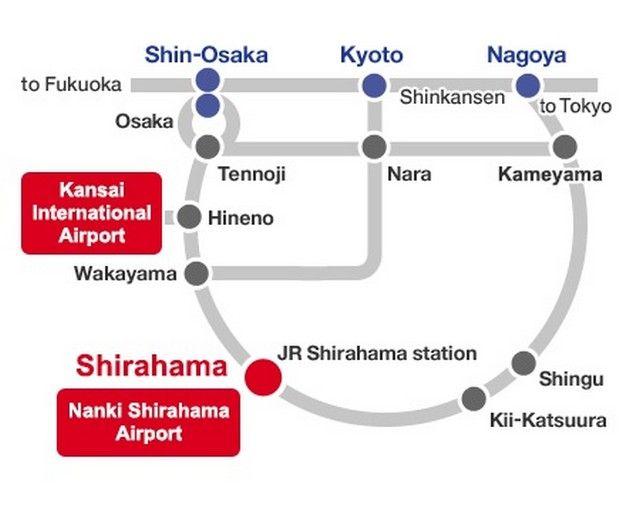 trenes kioto a katsuura