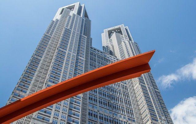 edificio metropolitano vistas tokio (1)