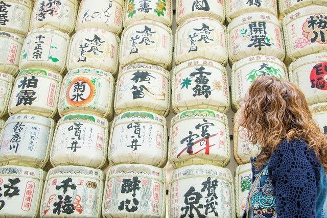 santuario meiji shibuya tokio (3)