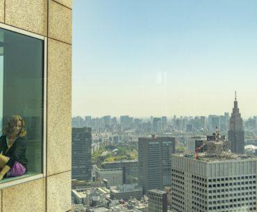 shibuya shinjuku edificio metropolitano tokio