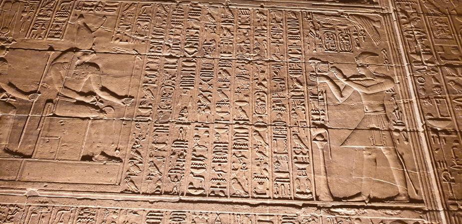 templo-philae-interior-egipto-1