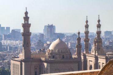 Ciudadela de Saladino portada