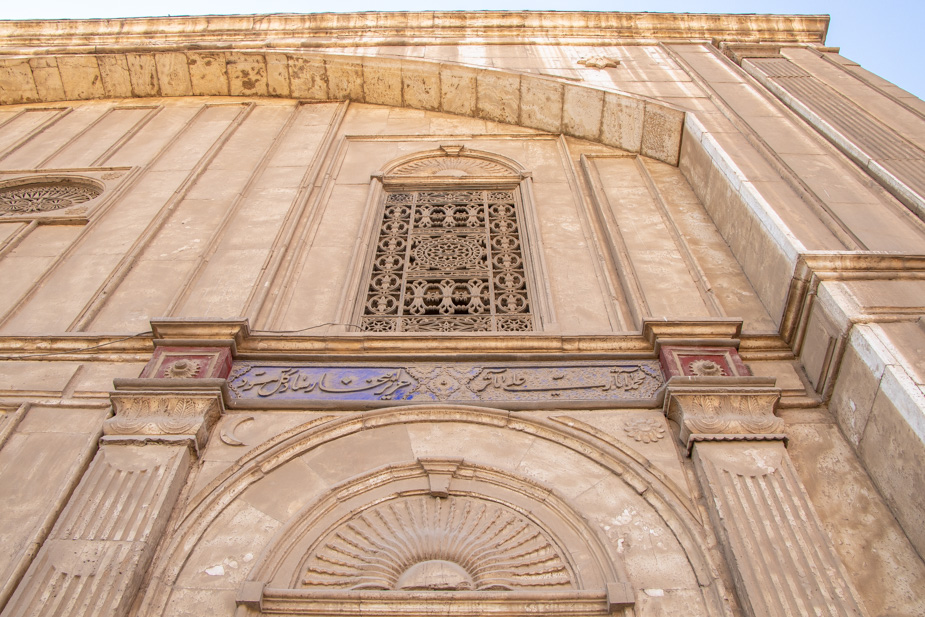 Mezquita-de-Mohammed-Ali-ciudadela-de-saladino-el-cairo-5