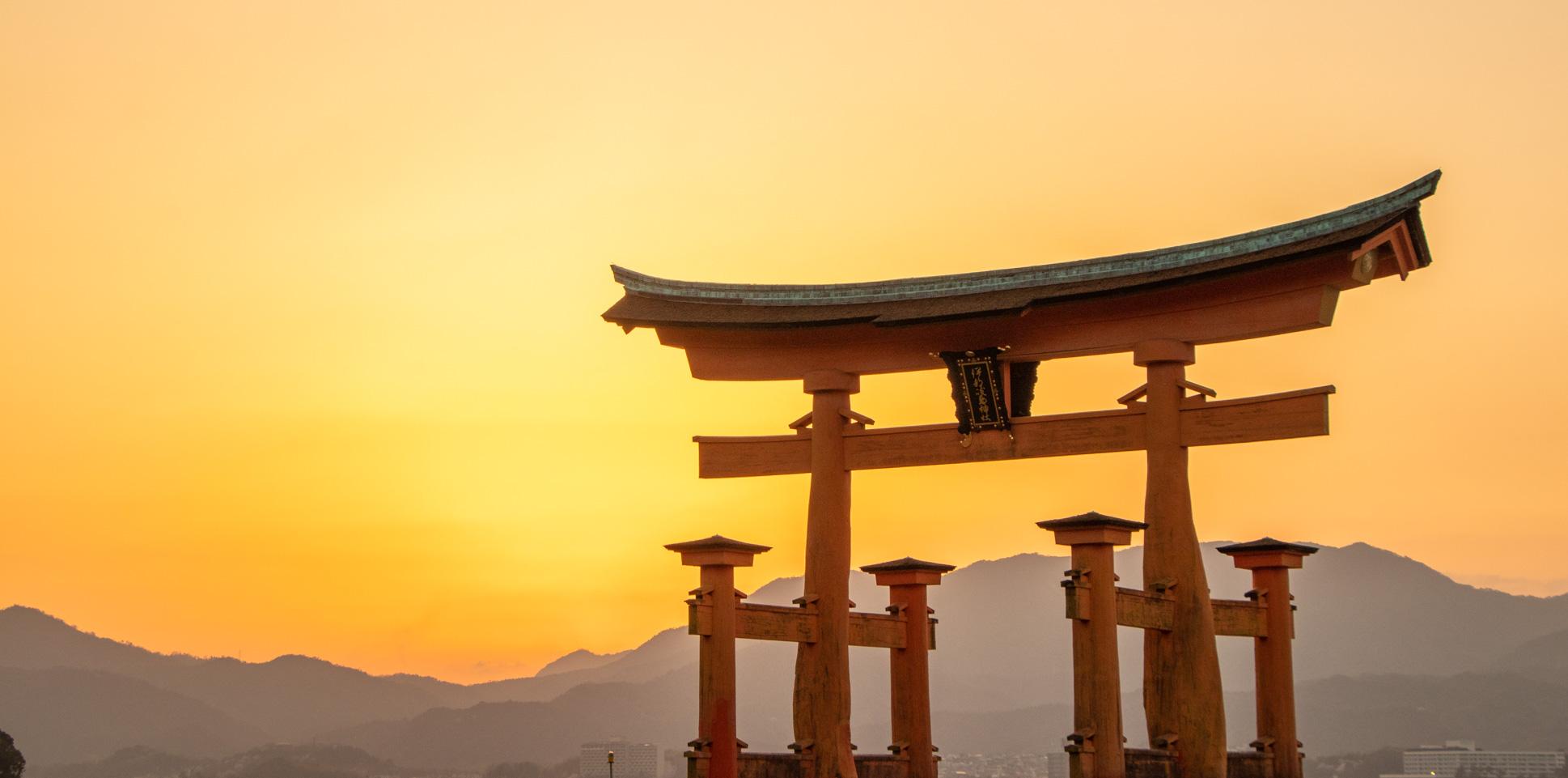 japon en 21 dias portada
